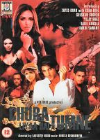 Chura Liya Hai Tumne -2003- MOVIEBOX DVD